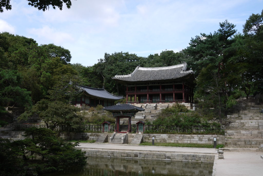 Huwon Secret Garden Tour