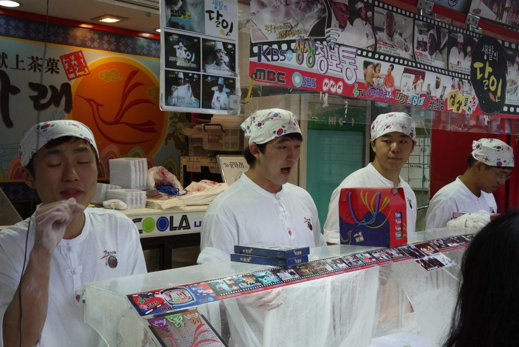 Insadong Candy Shop