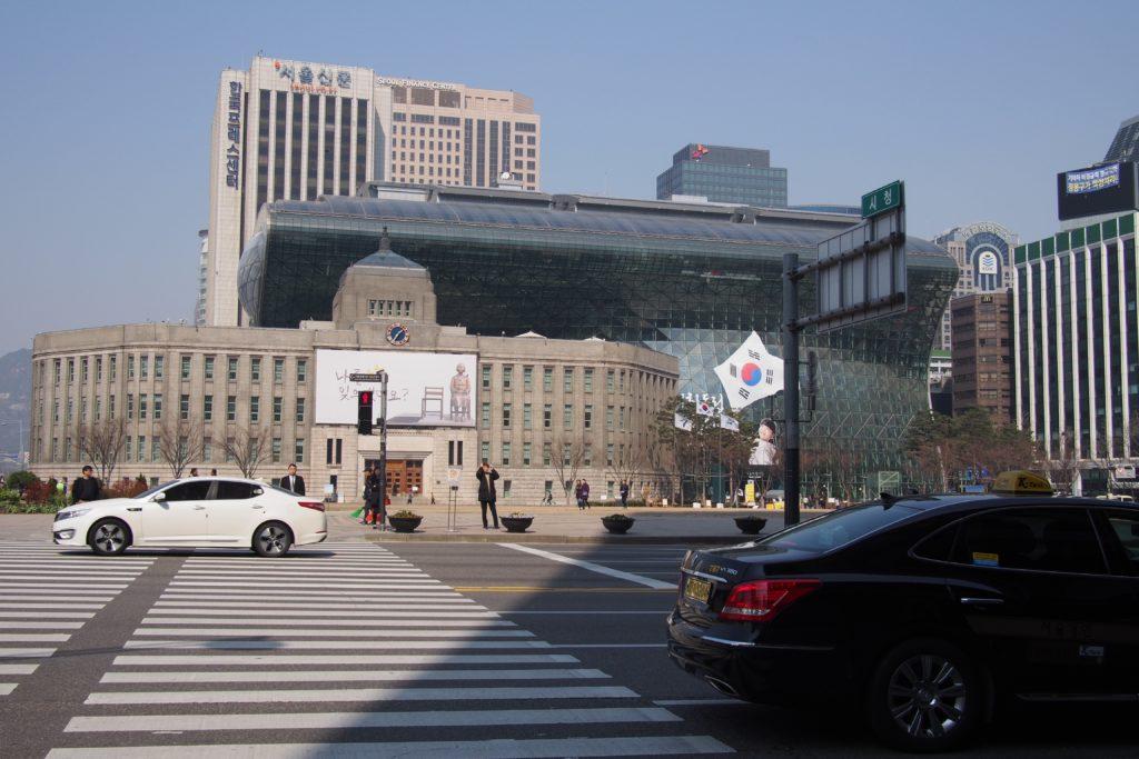 Seoul Plaza South Korea