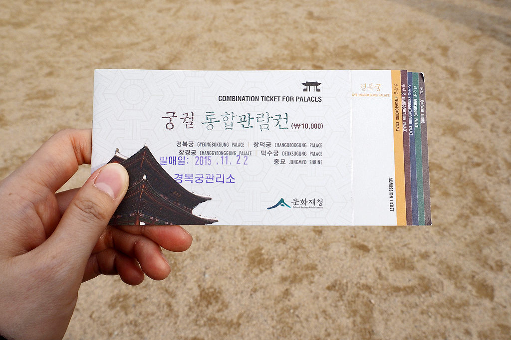 Seoul Combination Ticket for Palaces