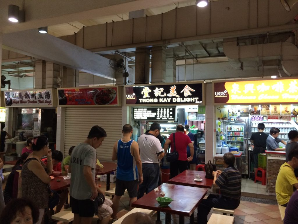 Bugis Hawker Center can be found on New Bugis Street...