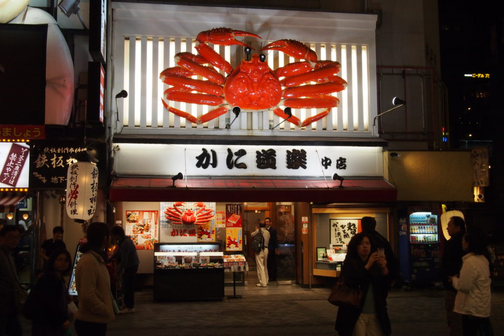 King crabs are a popular delicacy in Osaka...