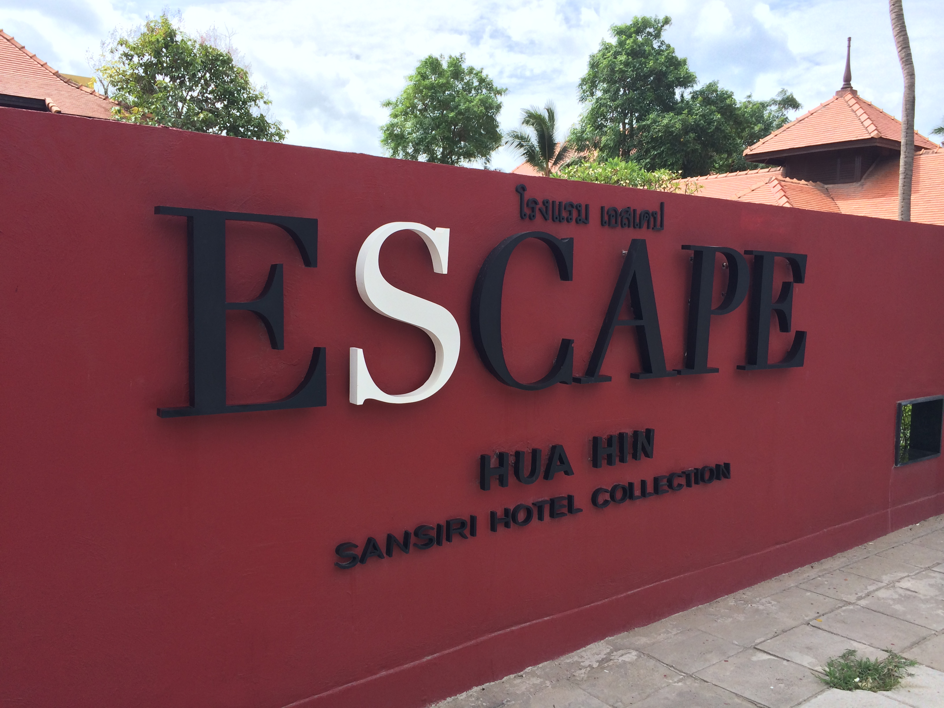 Escape Hua Hin Hotel Review
