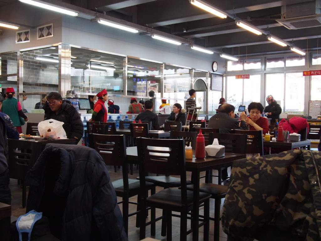 It was only 5pm at Jinmi Chicken and the restaurant was fairly busy...