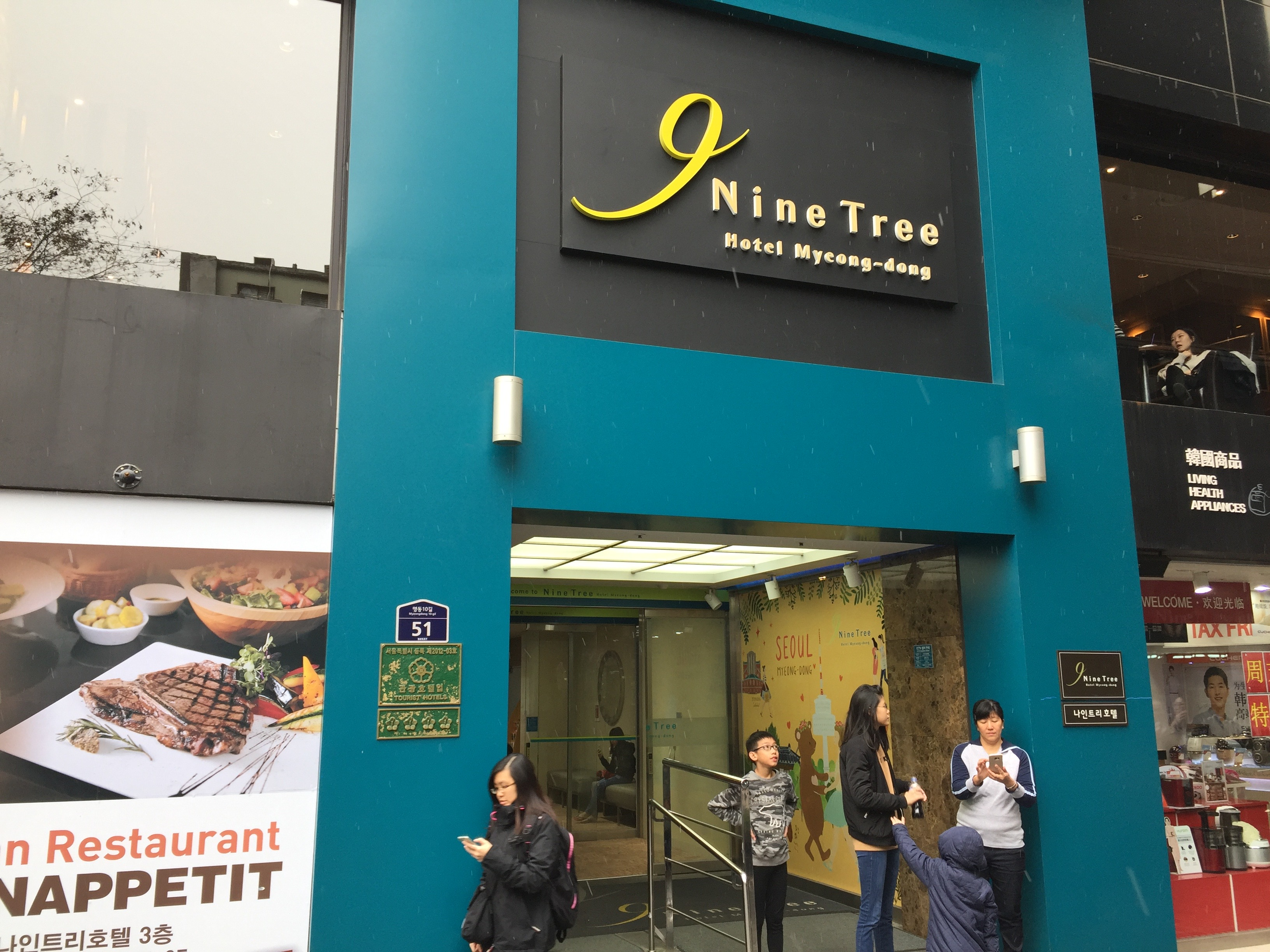 Nine Tree Hotel Myeongdong Seoul Review
