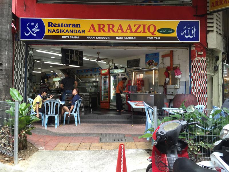 Restoran Arraaziq in Bukit Bintag KL