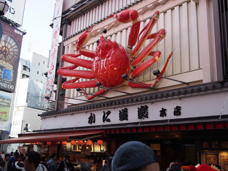 Osaka Kani Douraku Restaurant