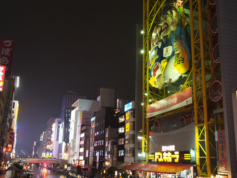 Dotonbori is a great place to stay in Osaka