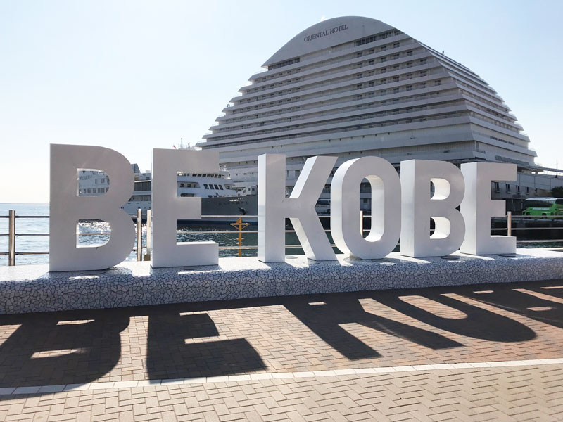 Visiting Kobe