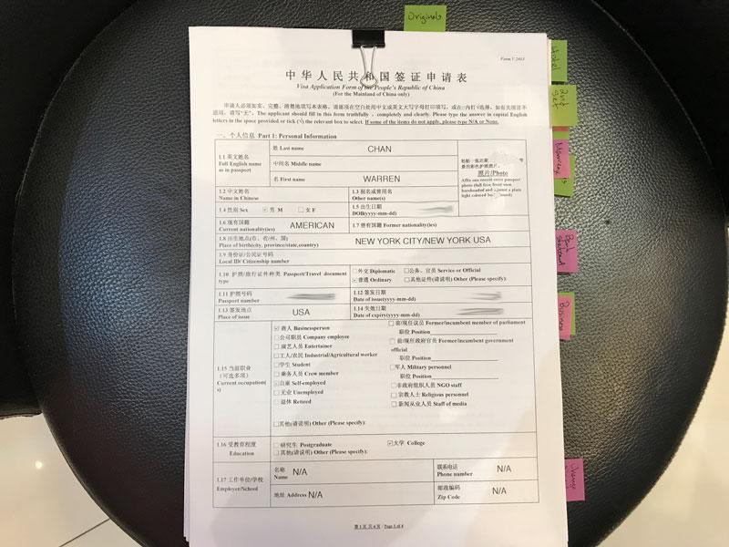 china_visa_form Visa Application Form China V on china visa requirements, china visa stamp, china visa los angeles, china visa service center,